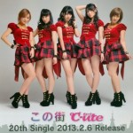 "Tsunku Boy's declaration: ""2013 is the year °C-ute strikes"""