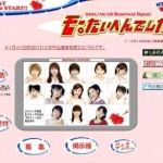 Momusu gets their own show on NTV━━━━(゚∀゚)━━━━!!