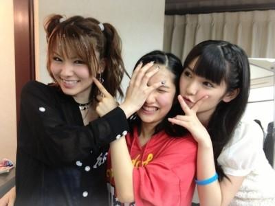 blog, Michishige Sayumi, Sato Masaki, Tanaka Reina-377408