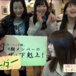 There was this strange sense of happiness in Morning Musume when Gaki-san was the leader