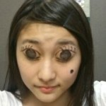 Ayacho got some cosmetic surgery done on her eyes…