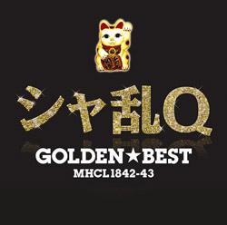 MHCL-1842