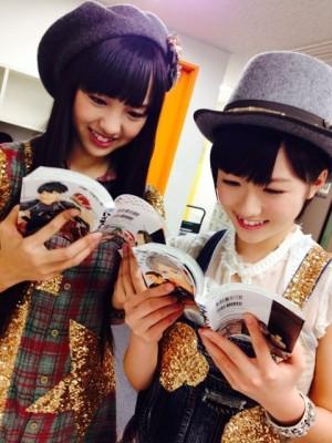 blog, Iikubo Haruna, Kudo Haruka-417645
