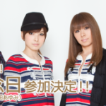 Details of H!P Countdown! Taiyou to Ciscomoon & Melon Kinenbi to make a one-night comeback━━━━(゚∀゚)━━━━!!