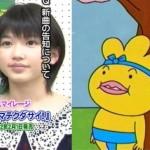 So lately Takeuchi Akari has caught my attention…