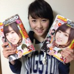 Japanese boy Kudo Haru buys two copies of latest magazine featuring Fukumura Mizuki!