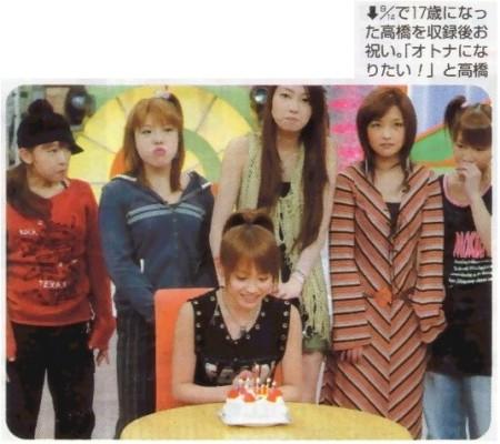 birthday_takanashi