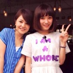 "FBS does a flawless job of completely censoring Ai-chan's ""I am a whore"" T-shirt!"