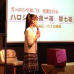 Michishige Sayumi Hello! Shop Q&A event highlights
