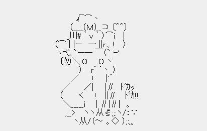 mikittymario42
