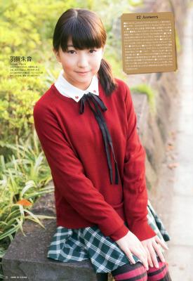 Haga Akane, Magazine-506667