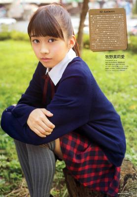 Magazine, Makino Maria-506668