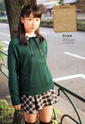 Magazine, Nonaka Miki-506669