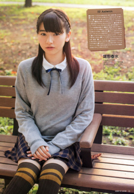 Magazine, Ogata Haruna-506670