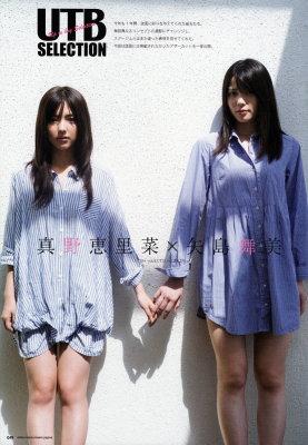 Magazine, Mano Erina, Yajima Maimi-253649