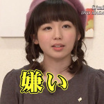 Tell me about all the instances of Katsuta Rinapuu being a total jerk