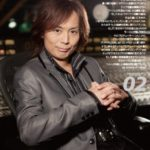 The Music of the Beethoven of Osaka