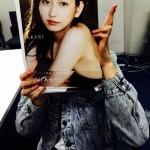Uemura Akari's swimsuit photobook!!! ~OPPAI EXPLOSION~
