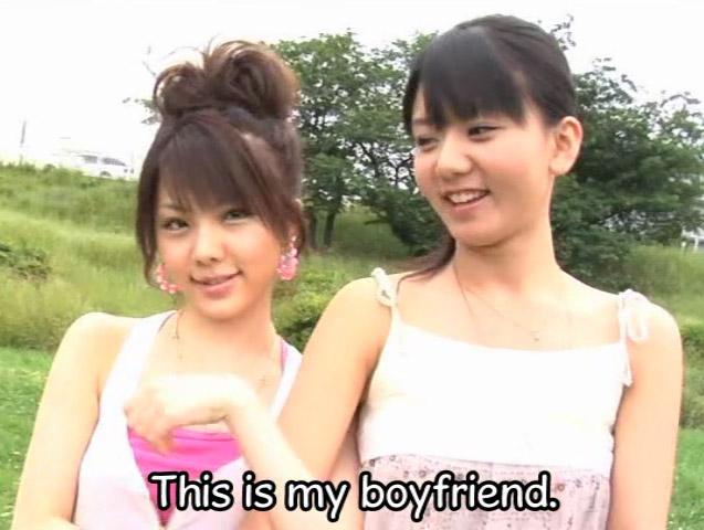 reina junjun boyfriend