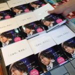 "Your impressions of Tsunku♂'s book ""Dakara, Ikiru"""