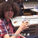 Hello! Project COMPLETE SINGLE BOOK Interviews: Ookubo Kaoru