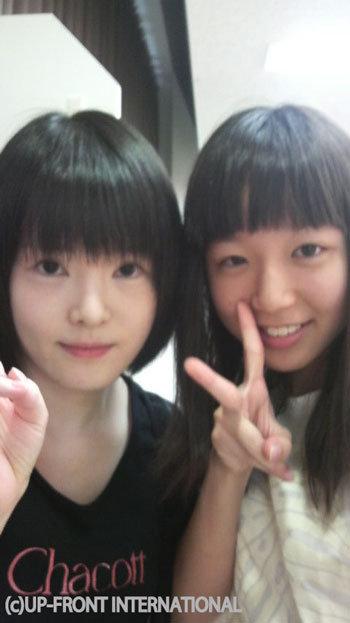Katsuta Rina, Hirano Tomomi, blog-145197