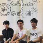 Hello! Project COMPLETE SINGLE BOOK Roundtables: Koide Yusuke × tofubeats × Namba Kazumi