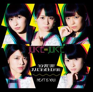 HKCN-50473
