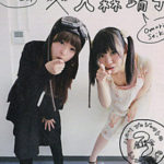 Hello! Project COMPLETE SINGLE BOOK Roundtables: Pour Lui × Oomori Seiko