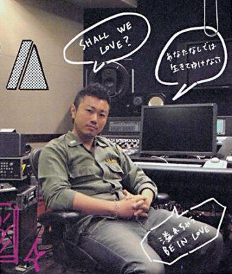 akira1