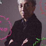 Hello! Project COMPLETE ALBUM BOOK Interviews: Yuasa Koichi