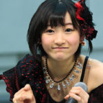 "Miyamoto Karin: ""I love UK rock!"""
