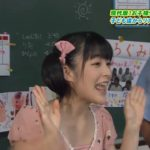 "Asahi Shimbun: ""We have a great idea! Up-Front should start up a kindergarten for Momochi!"""