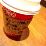 "Ogata Haruna receives written message from Starbucks barista: ""I support Morning Musume '16. ♡"""