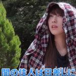 """How Miyazawa """"Mofuo"""" Marin fell in love with Yanagawa """"Yanamin"""" Nanami"""