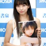 "Makino Maria: ""I don't want my father to see my photobook."" (+1)"