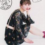 Hello! Project COMPLETE SINGLE BOOK 20th Anniversary Edition Roundtables: Takahashi Ai × Paipai Dekami