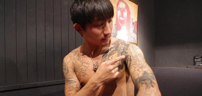 goto_yuki05