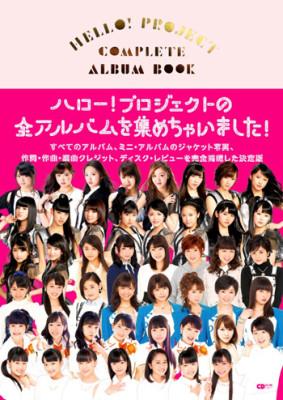 completealbumbook