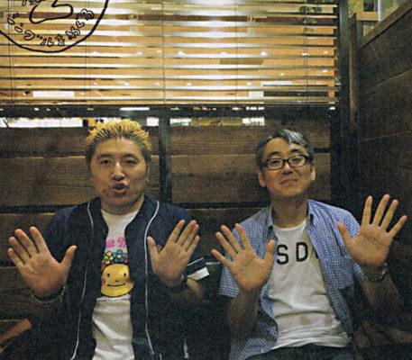 minewakiikuo_yoshidago